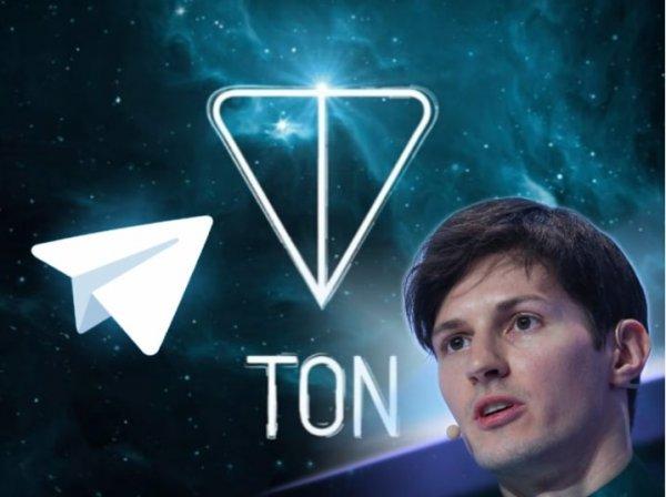 Блокчейн-платформа Telegram успешно протестирована