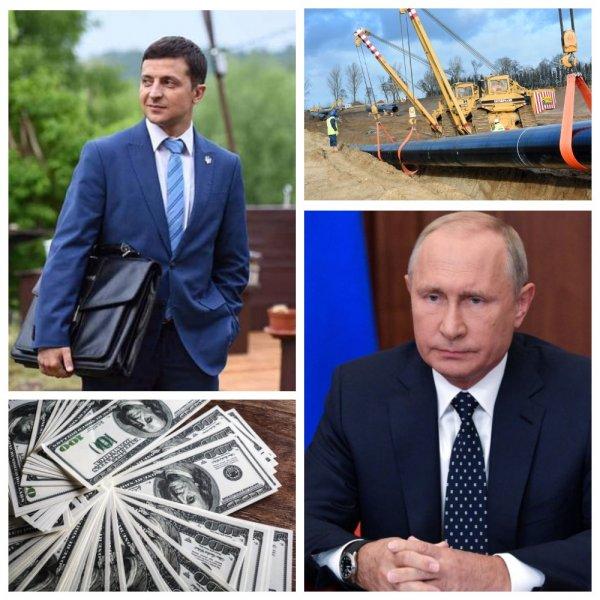 «Северный поток» не пройдет? Украина «забрасывает камнями» Россию из-за долга в $3 млрд