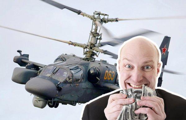 Новая коррупционная схема? Модернизация вертолётов Ка-52 может оказаться лазейкой для «выкачивания» бюджетных денег