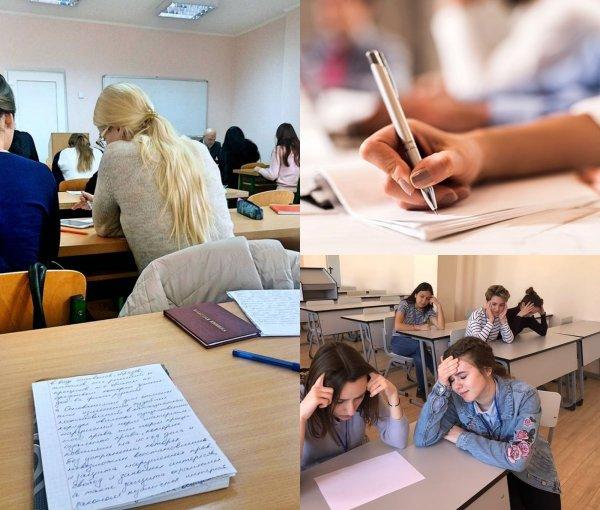 Искусственный интеллект научили выявлять жульничество на письменных экзаменах