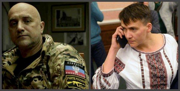 Жирные голуби мира: Прилепин и Савченко будут мирить Донецк и Киев?