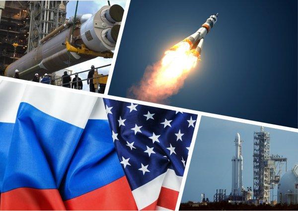Роскосмос недоволен запретом Пентагона на использование ракет РФ в коммерческих запусках