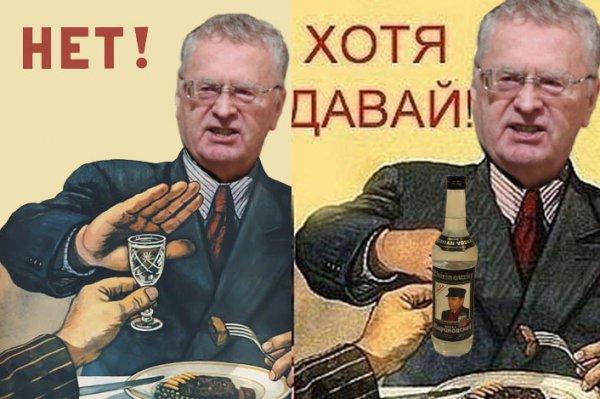 Король лицемерия - Жириновский обвинил власть в спаивании россиян и выпустил свое пиво