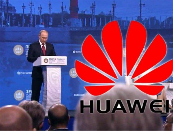 Замена YotaPhone и «Яндекс.Телефон»: Huawei может получить российское оборудование