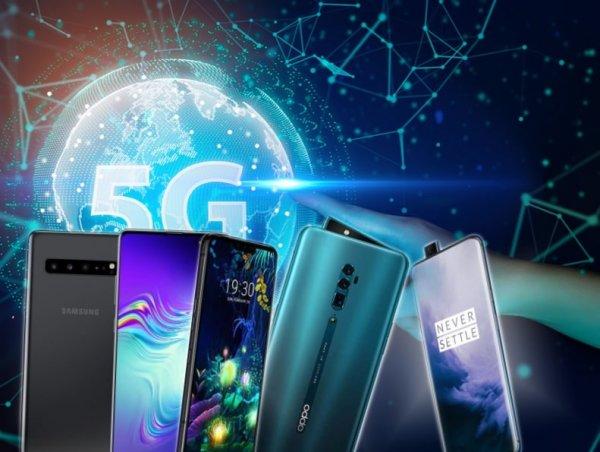 Пора выкидывать старье: Специалисты составили список устройств, поддерживающих 5G