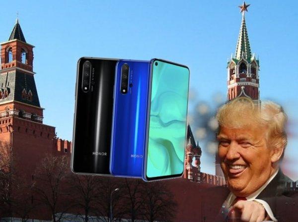 Всё «лучшее» русским: бюджетный Honor 9X Pro сертифицирован в России