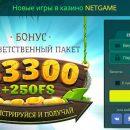 Казино онлайн и лучшие игровые автоматы с достойной бонусной программой