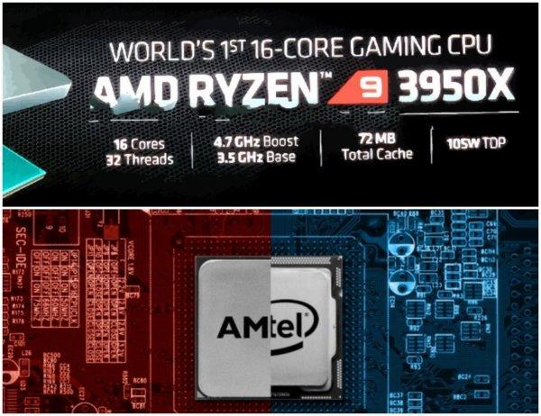 Прощай, Intel: инсайдеры намекнули на 16-ядерный игровой процессор AMD