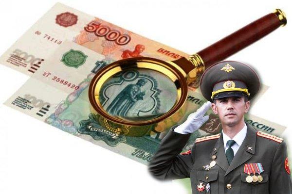 Минобороны обложит офицеров ГРУ огромными штрафами