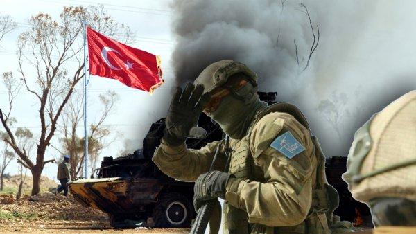 ЧВК Вагнера готовят к «необъявленной войне» с Турцией