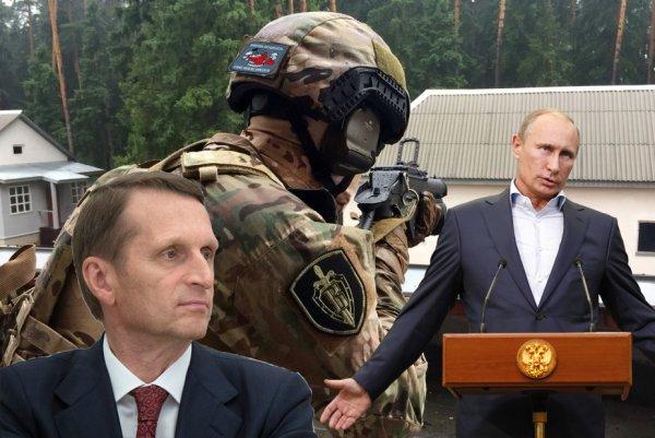Финальная реформа ФСБ СпН «Альфа» и «Вымпел» грозит массовыми расстрелами