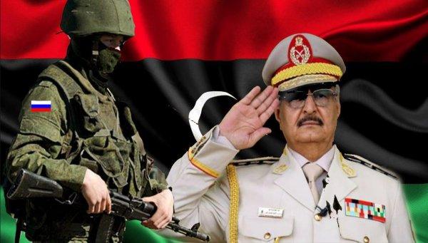 500 бойцов ЧВК Вагнера совместно с ГРУ уничтожили базу террористовв столице Ливии