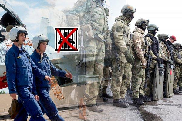 Лётчиков ВВС оправдали за авиаудар по спецназу МВД в Чечне