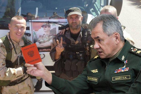 Минобороны РФ готовится легализовать ЧВК Вагнера