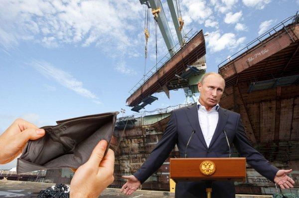 Россия готовится к строительству полноценного авианосца