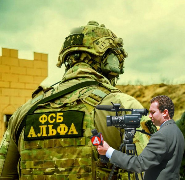 Надругались над спецназом ЦСН «Альфа»? СМИ Северной Осетии перешли на сторону террористов