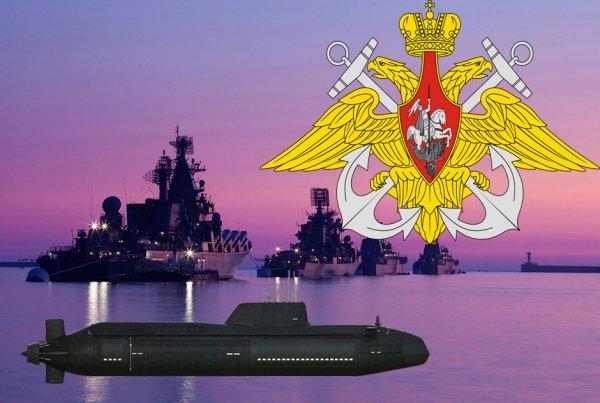 ВМФ России в 2020 году получит 5 атомных подводных лодок
