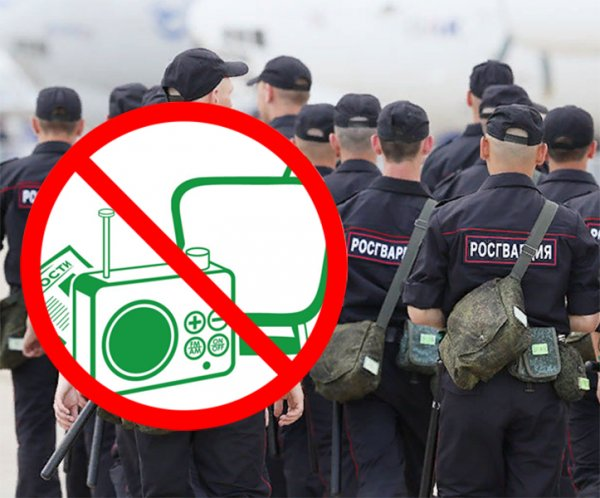 СМИ запретят писать о «деяниях» Росгвардии