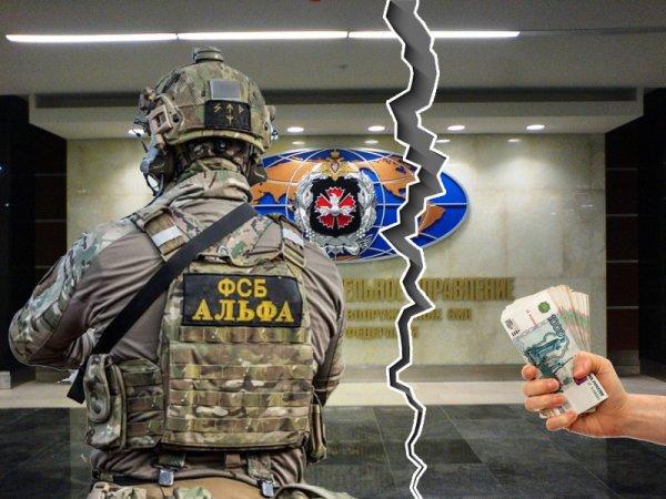 Полковник СпН ФСБ «Альфа» открестился от службы в ССО ГРУ