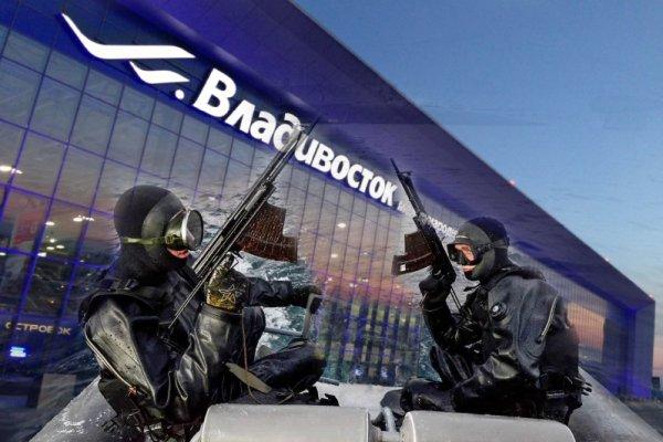 «Вымпел» во Владивостоке: Появились доказательства прибытия бойцов ЦСН ФСБ в Приморье