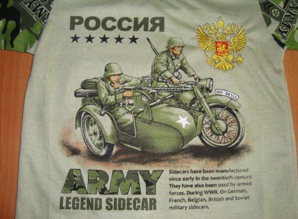 Супер-секретные войска: Американо-гитлеровские мотоциклисты служат в ВС РФ