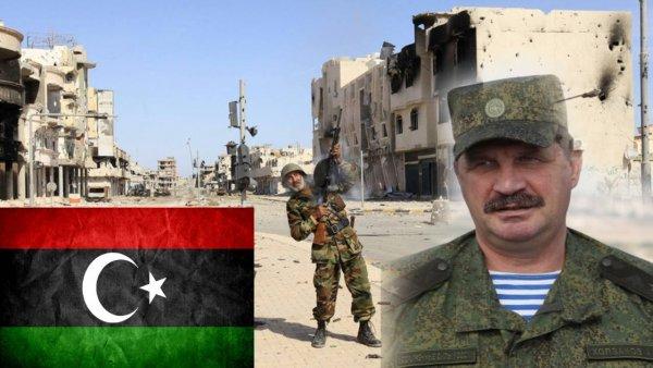 СМИ рассказали о присутствии спецназа ВДВ в Ливии