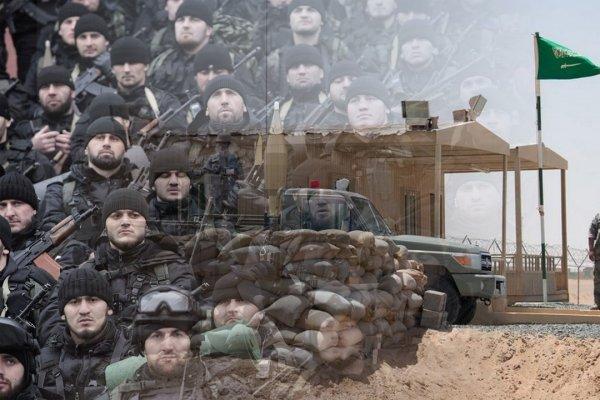 Чеченский спецназ отправится в Саудовскую Аравию для создания «исламского мира» — эксперт