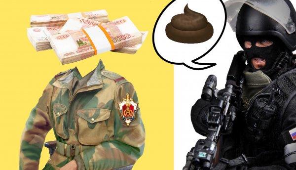 Офицер спецназа ЦСН «Альфа» раскрыл реальную стоимость экипировки группы «В» СпН ФСБ