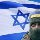 Спецподразделения Израиля готовят украинских неофашистов для войны наДонбассе