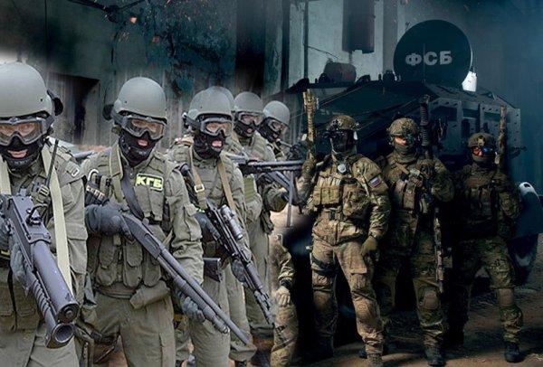 Группы «Альфа» ФСБ РФ и КГБ Беларуси объединились для борьбы с терроризмом