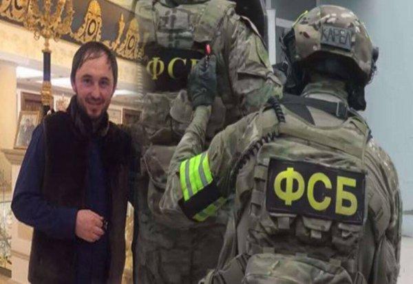 ЦСН ФСБ подозревает задержанного «брата» Кадырова в терроризме