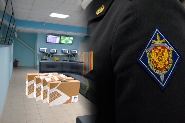 Прапорщик ЦСН ФСБ украл секретные ПК на 7 млн руб и «слил» прибыль на ставки