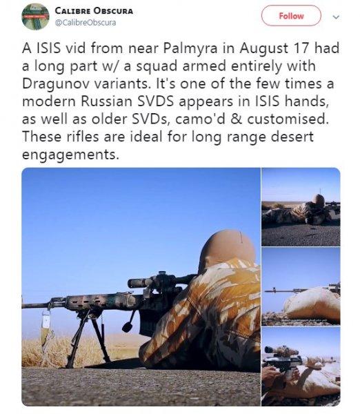 Оружие спецназа ВДВ попало в руки сирийских боевиков