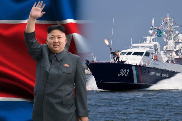 Контрабандисты Приморья помогли ЦСН ФСБ наладить сотрудничество с КНДР