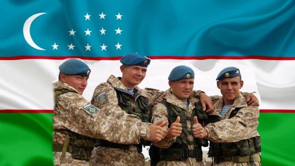 Хлопок, газ и плов! Спецназ ВДВ «Кубинка» поможет Узбекистану в борьбе с терроризмом