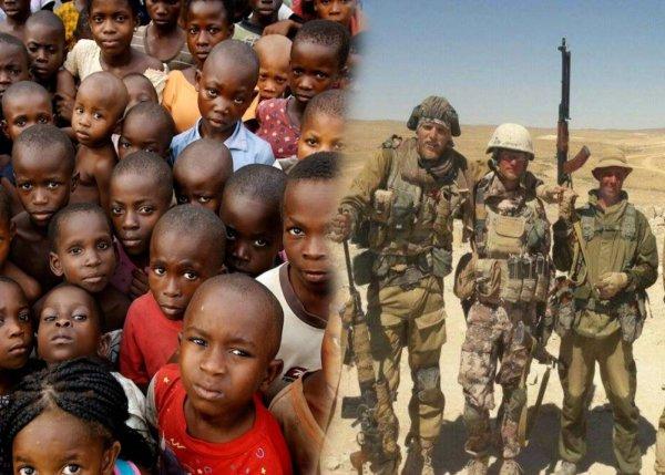 ЧВК Вагнера освободила 500 заложников из «Дома пыток» в Нигерии