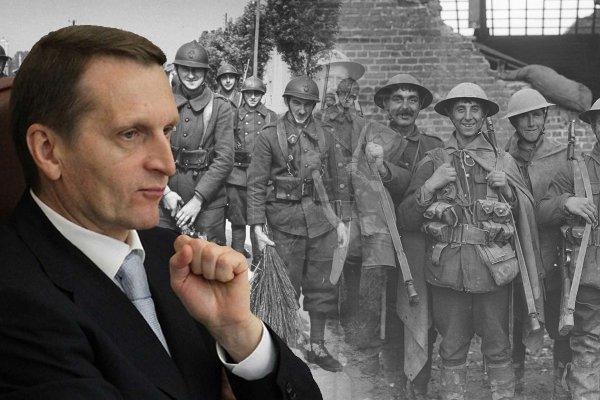 СВР РФ обвинила Великобританию и Францию в развязывании Мировой войны