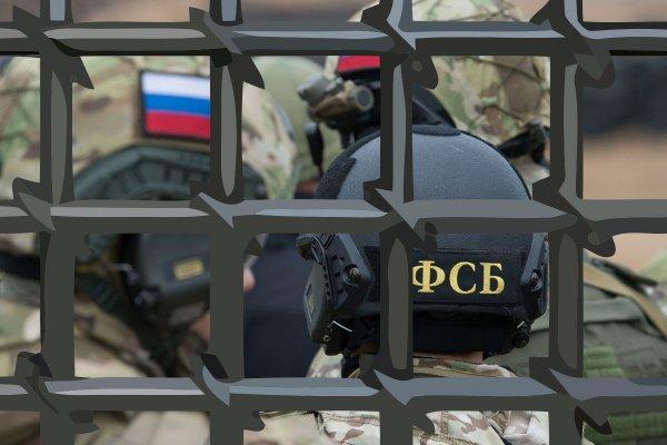 Офицер чеченской ФСБ оказался наёмным убийцей