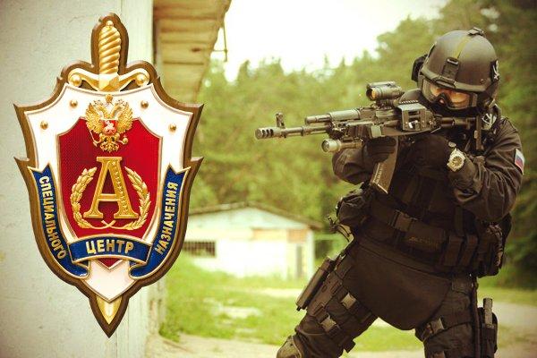 «Эффективные и жестокие»: О спецназе ЦСН ФСБ «Альфа» рассказали западные СМИ