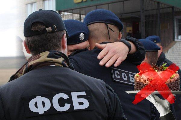 «Это - идиотизм»: Полковник ЦСН ФСБ «Альфа» отказался поздравлять офицеров СОБР сихднем
