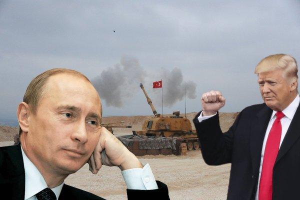 Путин заявил о необходимости «очистить» Сирию от войск Турции и США