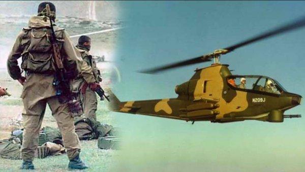Угнать за 60 секунд или как спецназ ГРУ украл «Супер Кобру» с секретной авиабазы США