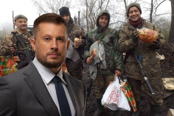 Лидер украинских националистов раскритиковал состояние ВСУ