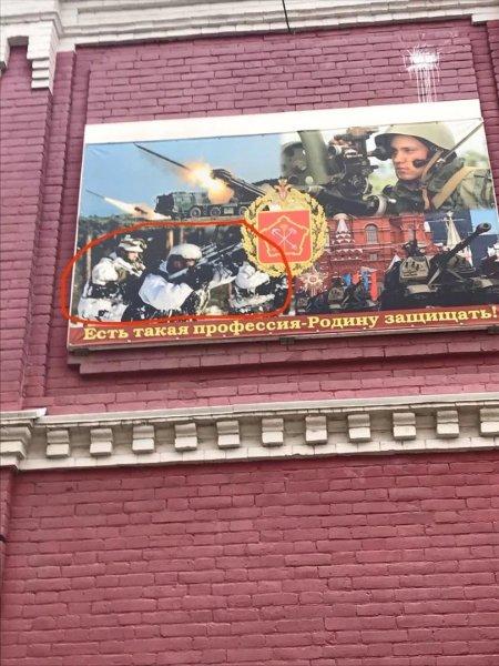 Учебный центр ВКС РФ разместил рекламный плакат с автоматами М4