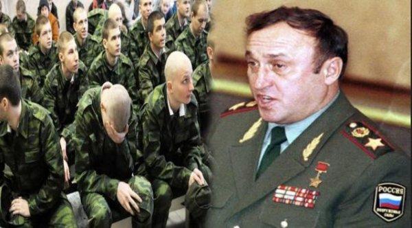 Армия изгоев. Кого забирали воевать в Чечню?