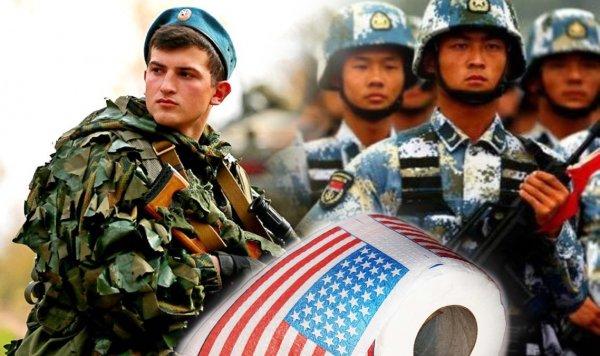 Сильнейшие стороны лучших армий: Русские умеют воевать, китайцы терпеть… американцы снабжать туалетной бумагой