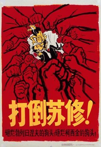 Почему СССР боялся нападения Китая в 1960-е рассказал историк
