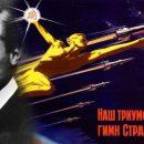 Почему СССР на самом деле выиграл космическую гонку рассказал историк