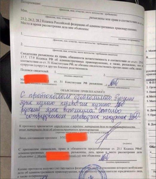 Как сотрудники МВД «заставляют» гостей с Ближнего Востока выучить русский язык за 2 минуты