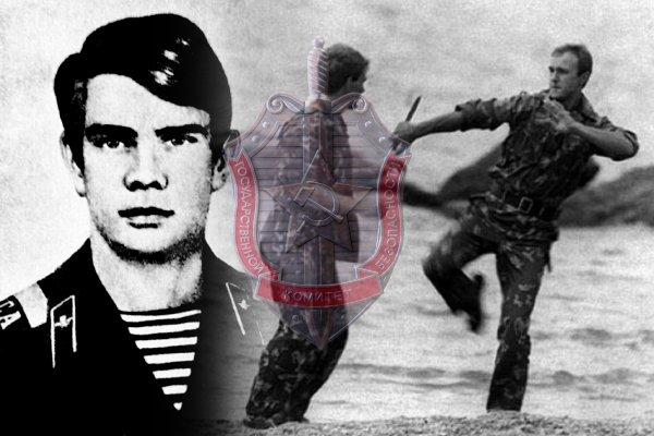 «Герой соспущенными штанишками»: Как КГБ ликвидировал десантника, знающего «страшную правду»— военный